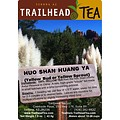 Off-Trail-Rare Huo Shan Huang Ya, Supreme Yellow Buds