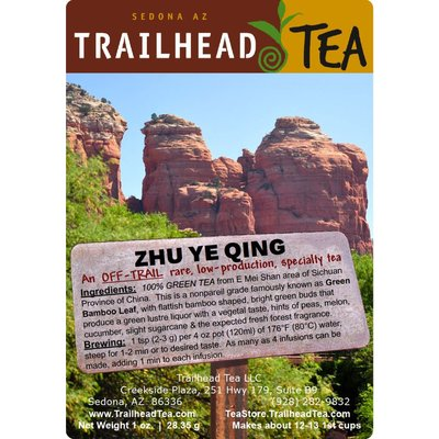Off-Trail-Rare Zhu Ye Qing, Nonpareil Green Bamboo Leaf (Off-Trail Green)