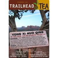 Off-Trail-Rare Yong Xi Huo Qing, Premium Jade Fire (Off-Trail Green)