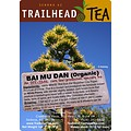 Off-Trail-Rare Bai Mu Dan King, Organic White Peony (Off-Trail White)
