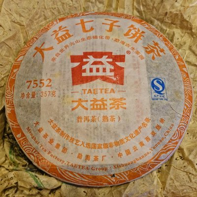 Tea from China 2012 MengHai 7552 Puer Cake