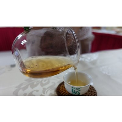 Tea from China EVENT - Tasting Dan Cong Oolongs,  Monday December 9th,  6pm - 7pm
