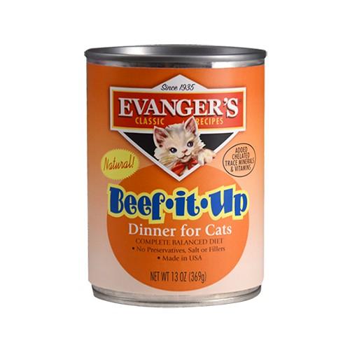 EVANGERS EVANGERS BEEF IT UP