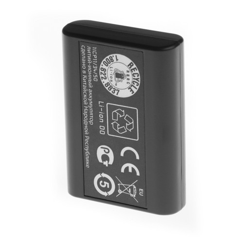 Battery: M8/M9 Li-Ion
