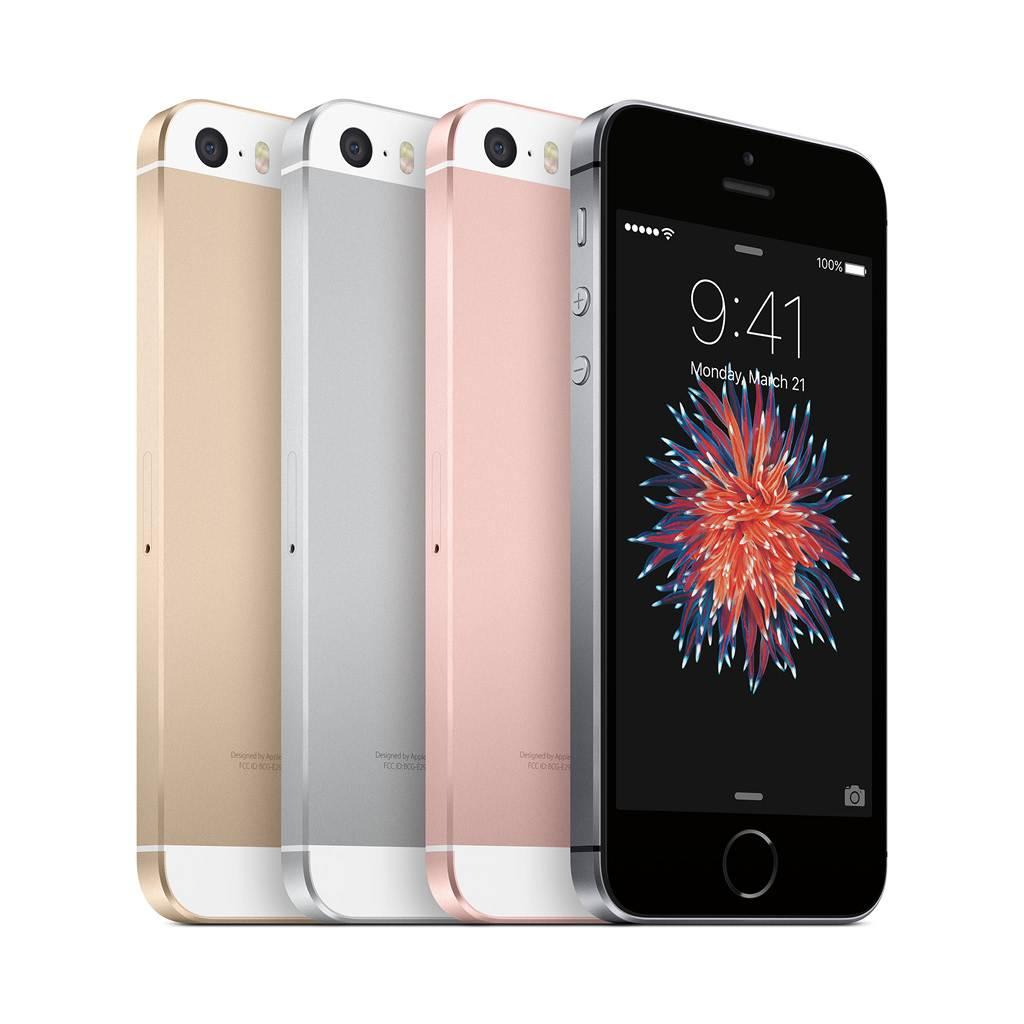 iPhone SE 32GB Unlocked - Space Grey