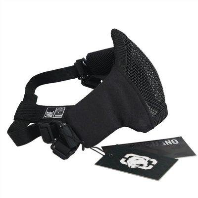 OneTigris OneTigris Airsoft Face Mask (Black) Foldable