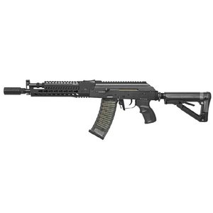 G&G Airsoft G&G RK74 E (Airsoft Rifle) w/ Battery & Charger