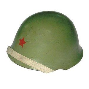 Eastern Bloc Serbian Metal Combat Helmet (Surplus)