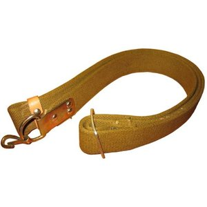 Russian Military Surplus Soviet Surplus SKS Rifle Sling