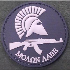 Molon Labe PVC Patch - Round