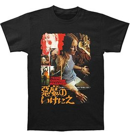 Texas Chainsaw Massacre Japan Shirt