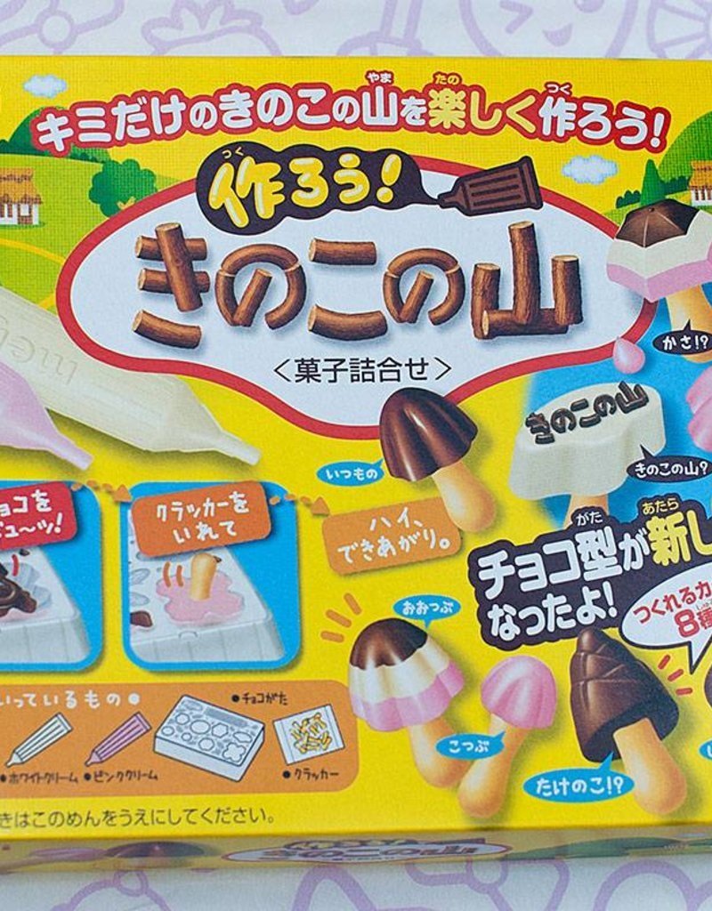 Candy Japanese Chocolate DIY