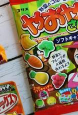 Candy Japanese Gummy Veggies