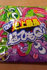 Candy Japanese Gummy Worms
