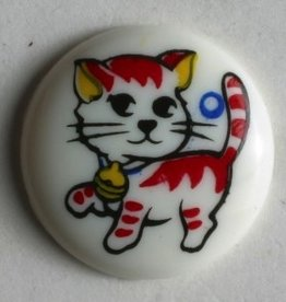 Dill 13mm Round Kitten Button