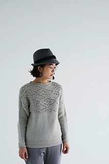 Amirisu Amirisu Winter 2017 Issue 12