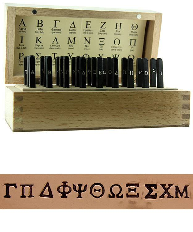 PN940 = Letter Punch Set Greek Letters 24pcs   2.5mm Imprint