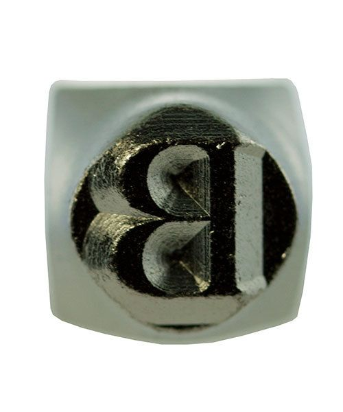 PN6483 = ImpressArt Design Stamp - Greek letter BETA 6mm