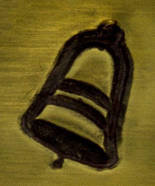 PN6362 = ImpressArt Design Stamp - bell 6mm