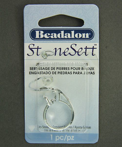 3213SP = StoneSett Tension Mount Ring by Beadalon Leaf sz 5.5-7, fits 7-8.0mm beads/9.0mm stone, 1pc