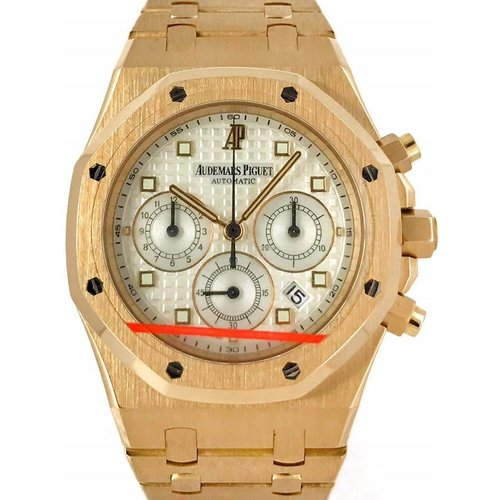Audemars Piguet AP 25960OR.00.1185OR.01  39mm