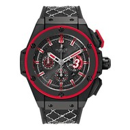 Hublot HUBLOT BIG BANG KING POWER (2016 B+P) 48MM DWAYNE WADE EDITION