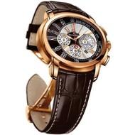 Audemars Piguet Audemars Piguet Millenary Chronograph (2011) B&P