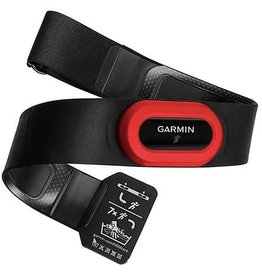 GARMIN Garmin HRM- RUN
