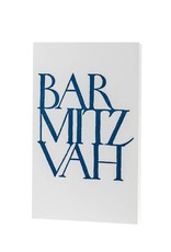 Oblation Papers & Press stonecarved greetings - bar mitzvah