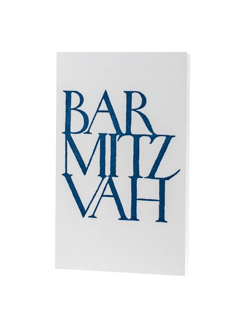 Stonecarved Greetings Bar Mitzvah Oblation Papers And Press