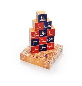 Blocs de bois - Arabe