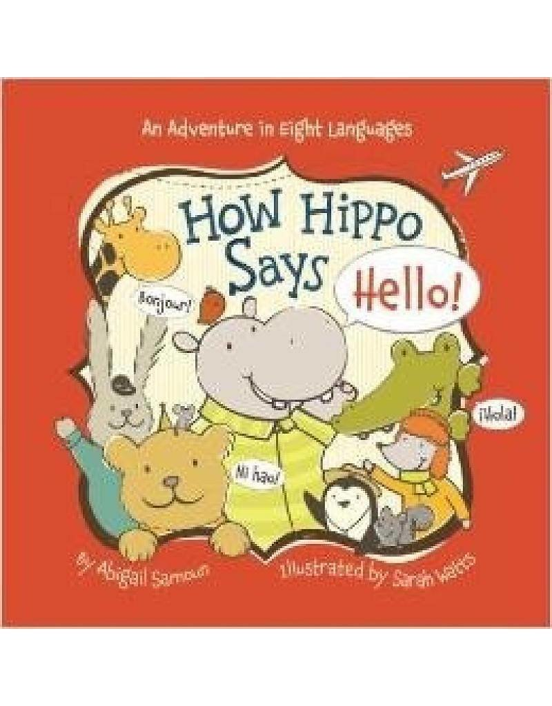 How Hippo Says Hello