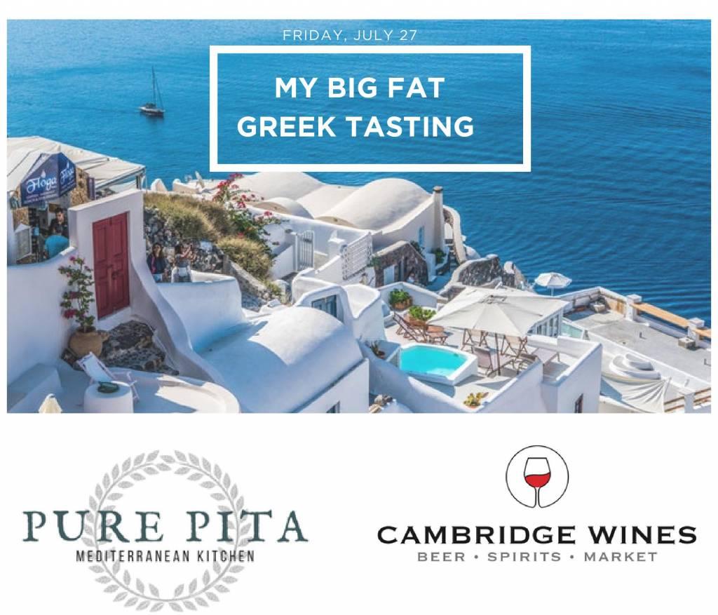 My Big Fat Greek Tasting