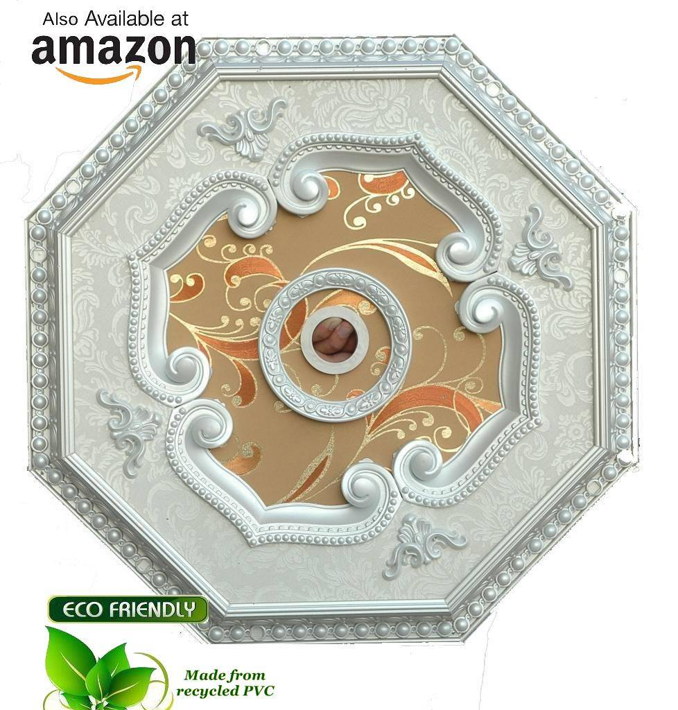 B Amp S Lighting Octagon Ceiling Medallion Ceiling