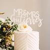 "HAPPILY EVER ETCHED 8"" Custom Blushing Wedding Cake Topper, Acrylic"