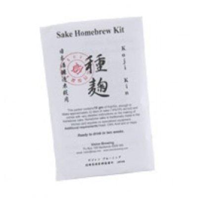 Beer And Wine Sake Homebrew Kit
