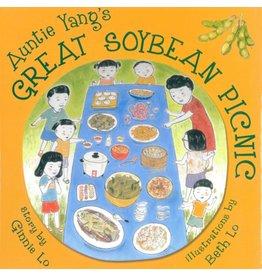 Media Auntie Yang's Great Soybean Picnic