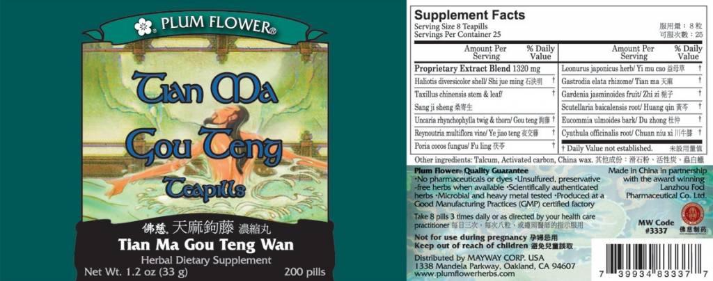 Plum Flower Brand Tian Ma Gou Teng -- 360 Teapills
