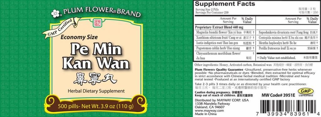 Plum Flower Brand Pe Min Kan Wan - 500 Teapills