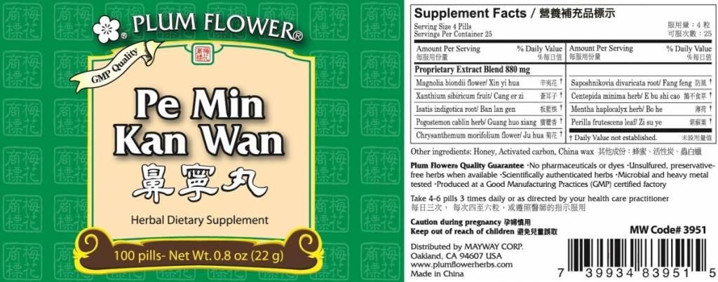 Plum Flower Brand Pe Min Kan Wan - 100 Teapills