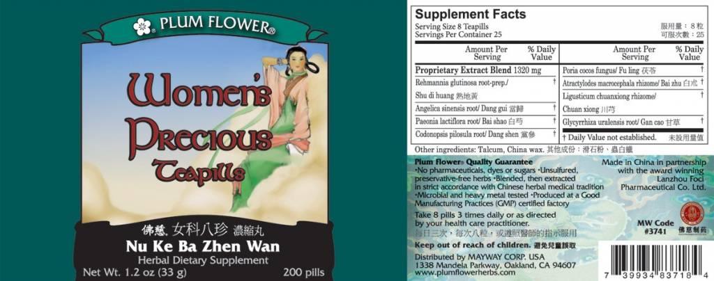 Plum Flower Brand Women's Precious Pills - 200 Teapills