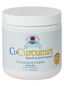 Ayush Herbs CoCurcumin powder -- 5 oz.