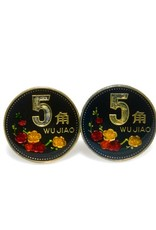 China 5 jiao
