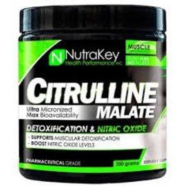 Nutrakey L-Citrulline 200 grams