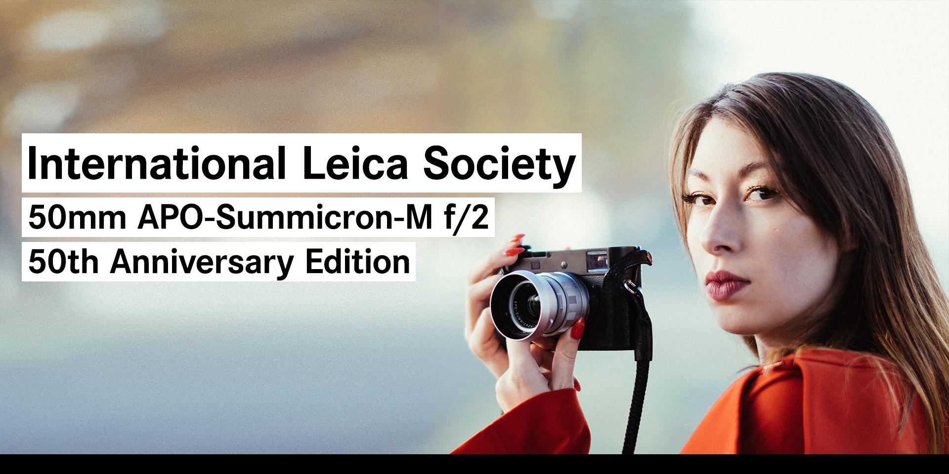 Leica APO-Summicron-M 50mm f/2 ASPH 'LHSA Edition'