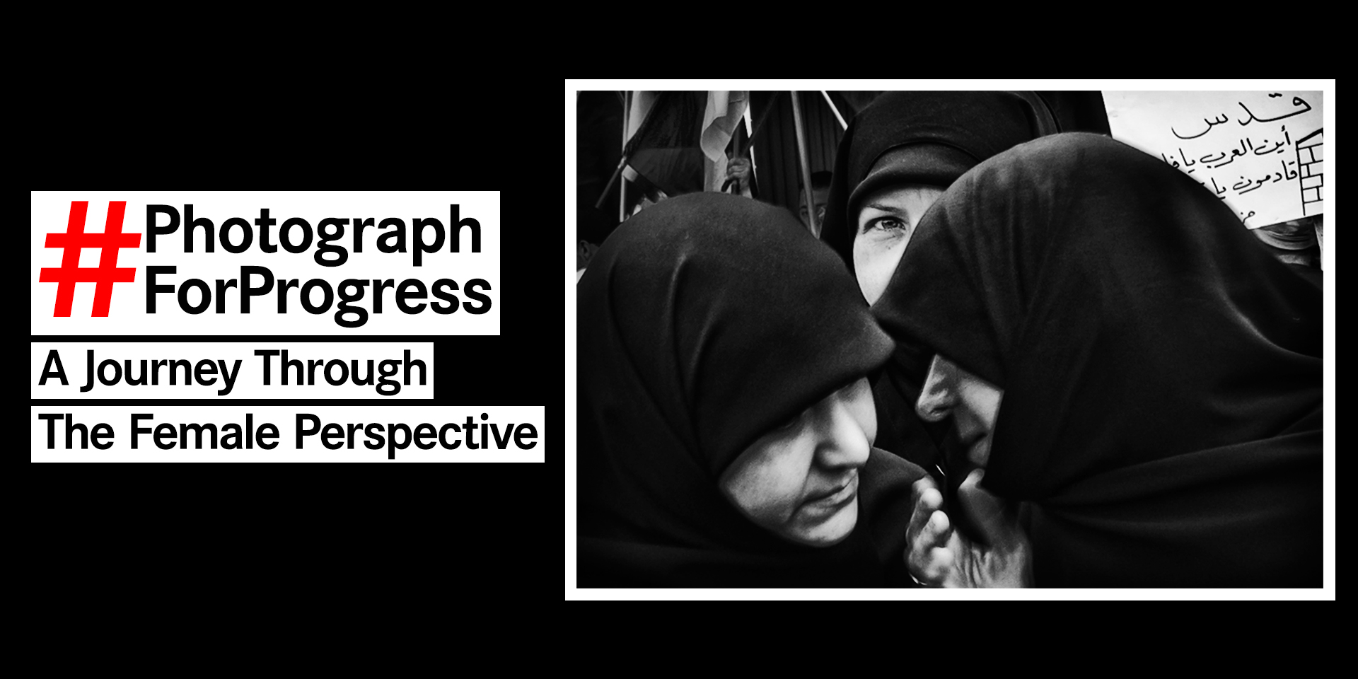 #PHOTOGRAPHFORPROGRESS OPENING RECEPTION & ARTIST FORUM