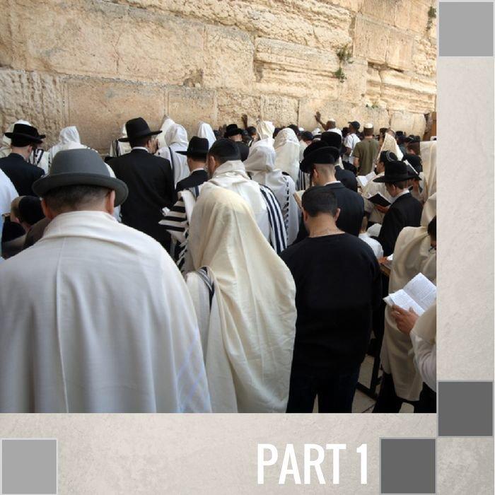 00(G025) - Israel, The Apple Of God's Eye