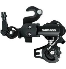 Shimano Shimano Tourney TY300 6/7-Speed Long Cage Rear Derailleur with Frame Hanger