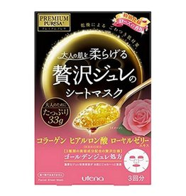 Utena Utena 透明質酸蜂王漿玫瑰香味面膜 33Gx3片