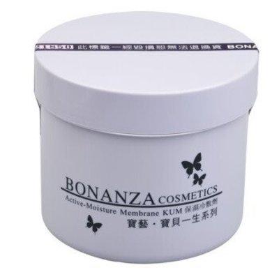 Bonanza 寶藝 Bonanza 寶藝紫色凍膜550G